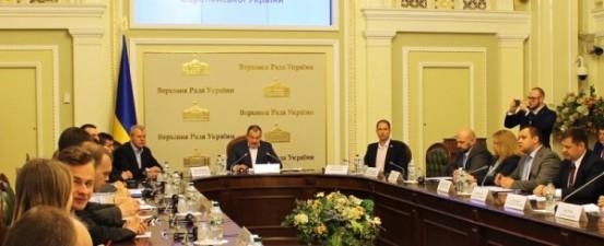 Молодіжне житлове кредитування – вклад в майбутнє європейської України