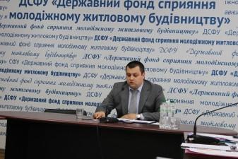 Засідання наглядової ради Фонду