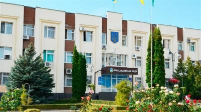 У м. Вараш Рівненської області ухвалено нову житлову програму